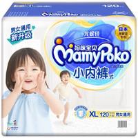 MamyPoko 妈咪宝贝 婴儿小内裤 XL120片 *2件