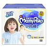 MamyPoko 妈咪宝贝 小内裤系列 婴儿纸尿裤 男女通用 L号 156片