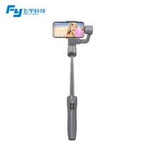 Fy 飞宇科技 Vimble2 手机稳定器 灰色
