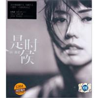 孫燕姿:是時候(2011年最新專輯 CD)