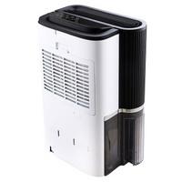 德业(Deye)除湿机/抽湿机 除湿量22升/天 静音41分贝家用地下室干衣除湿器DYD-T22A3
