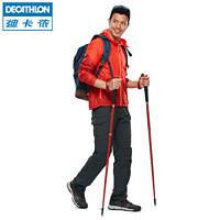 DECATHLON 迪卡侬 FORCLAZ 登山杖