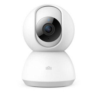 小米小白智能摄像机云台版看家远程手机监控 360度米家全景摄像头