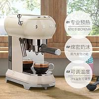 SMEG ECF01 咖啡机