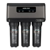Angel 安吉尔 V2Plus 净水器