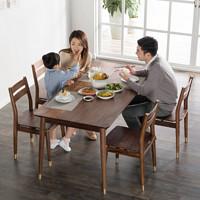 铜师傅 安格尔 黑胡桃原木餐桌椅套装 (1.4米桌+餐椅*4)