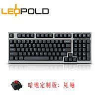 Leopold 利奥博德 FC980M PBT机械键盘 98键原厂