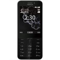 NOKIA 诺基亚 230 按键老人手机