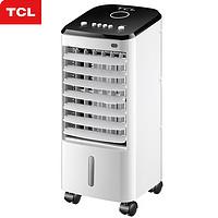 TCL  TKS-817 制冷空调扇