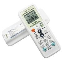 SJK 多功能通用空调遥控器