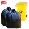 云蕾 商用垃圾袋 80*100cm*10个*3卷