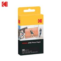Kodak 柯达 Zink 2X3英寸 PRINTOMATIC系列拍立得相纸 20张