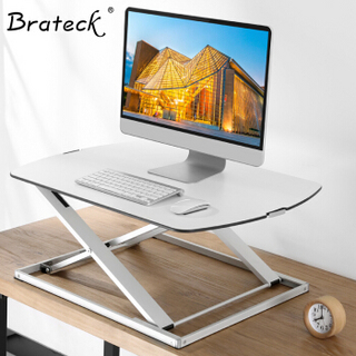 Brateck   DWS07-01 站立办公升降台式电脑桌 铝合金款