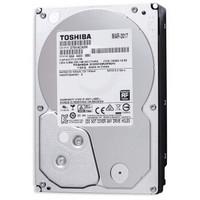 TOSHIBA 东芝 DT01ACA200 7200转 64M SATA3 机械硬盘 2TB