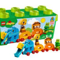 LEGO 乐高 Duplo 10863 我的创意动物大巡游,自带收纳盒的德宝动物火车~