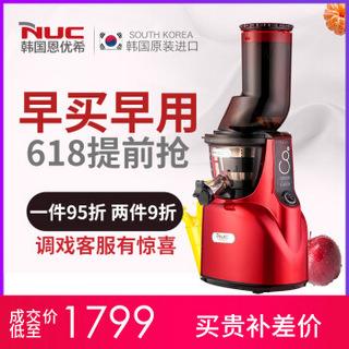 NUC 恩优希 NF-7120 原汁机
