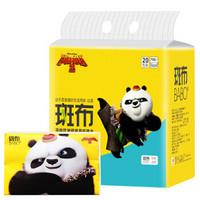 BABO 斑布 功夫熊猫系列 本色抽纸 20包 2层35抽