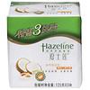 Hazeline 夏士莲 滋养倍润香皂 125g *3块