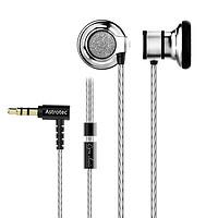 Astrotec 阿思翠 Lyra classic 耳塞式耳机