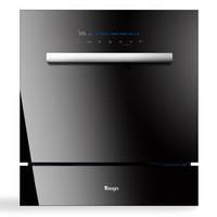 daogrs 意大利 X7 智能高温消毒除菌烘干 一体嵌入式家用洗碗机