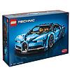 LEGO 乐高 机械组系列 42083 儿童积木拼插玩具 布加迪威龙