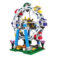 XINGBAO 星堡积木 XB-01106 摩天轮(660颗粒)