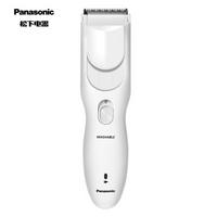 Panasonic 松下 ER-PGF40 家庭理发器 白色 4种理发配件