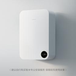 smartmi 智米 XFXT01ZM 新风系统