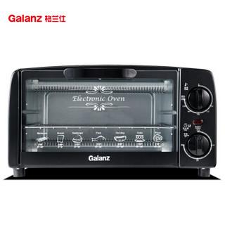 Galanz 格兰仕 KWS0710J-H10N 电烤箱