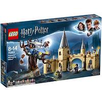 6日10点、考拉海购黑卡会员:LEGO 乐高 哈利·波特系列 75953 霍格沃茨城门与打人柳