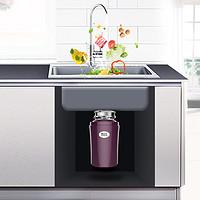 爱迪生 X60 厨房垃圾处理器 紫色