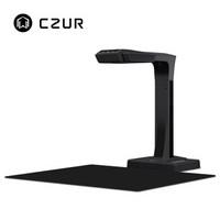 CZUR ET18U 扫描仪 (A3幅面、高拍仪、4896*3672)
