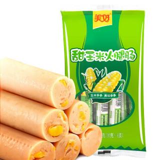 美好 甜玉米火腿肠 30g*8支