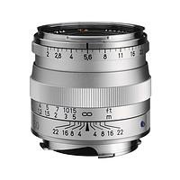 ZEISS 蔡司 Planar T* 50mm F2 ZM 定焦镜头 银色
