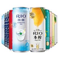 RIO 锐澳  预调酒 欢享全家福 330ml*12罐