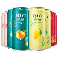 锐澳(RIO)洋酒 预调 鸡尾酒 果酒 微醺系列 3度 330ml*8罐(4种口味) *3件