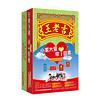 限华东地区:王老吉 凉茶 茶叶饮料 绿盒装 250ml*16盒 整箱水饮 中华老字号(新老包装随机发) 19.9元