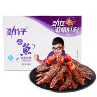 JINZAI 劲仔 小鱼 卤香味 15g*20包