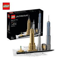 LEGO 乐高 城市建筑系列 21028 纽约