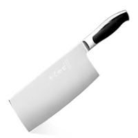 SHIBAZI 十八子作 S2703-B 不锈钢切片刀