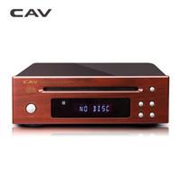 CAV T33CD 吸入式CD机 高保真HIFICD播放机原木色专业发烧级CD机 音响 音箱