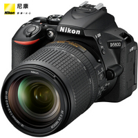 尼康(Nikon)D5600 单反套机(AF-S DX 尼克尔 18-140mm f/3.5-5.6G ED VR)
