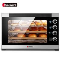 Hauswirt 海氏 S80 电烤箱 76升