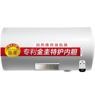 A.O.SMITH 史密斯 E80VDD  速热节能遥控型 电热水器 80升