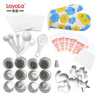 Loyola 忠臣电器 HBBL-09 饼干蛋挞模具 9件套(共38件)