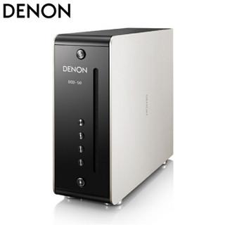 DENON 天龙 DCD-50 CD机 银黑色