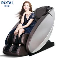 RONGTAI 荣泰 7700 家用太空舱按摩椅