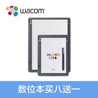 wacom 和冠 CDS610S bamboo Slate 智能蓝牙数位本