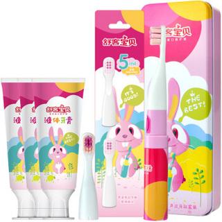 舒客儿童声波电动牙刷兔子款套装(女孩款)(送无氟可吞咽液体牙膏40g*3+替换刷头3个)