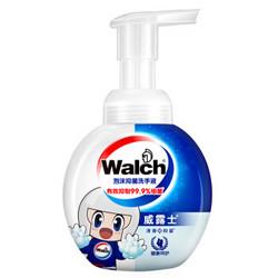 Walch 威露士 泡沫抑菌洗手液 225ml 儿童卡通版 *2件